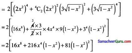 Samacheer Kalvi 11th Maths Solutions Chapter 5 சஈருறுப்புத் தேற்றம், தொடர்முறைகள் மற்றும் தொடர்கள் Ex 5.1 3