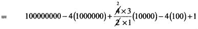 Samacheer Kalvi 11th Maths Solutions Chapter 5 சஈருறுப்புத் தேற்றம், தொடர்முறைகள் மற்றும் தொடர்கள் Ex 5.1 4