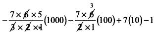 Samacheer Kalvi 11th Maths Solutions Chapter 5 சஈருறுப்புத் தேற்றம், தொடர்முறைகள் மற்றும் தொடர்கள் Ex 5.1 6