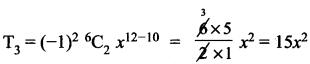 Samacheer Kalvi 11th Maths Solutions Chapter 5 சஈருறுப்புத் தேற்றம், தொடர்முறைகள் மற்றும் தொடர்கள் Ex 5.1 7