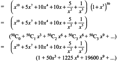Samacheer Kalvi 11th Maths Solutions Chapter 5 சஈருறுப்புத் தேற்றம், தொடர்முறைகள் மற்றும் தொடர்கள் Ex 5.1 9