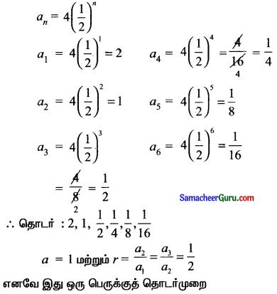 Samacheer Kalvi 11th Maths Solutions Chapter 5 சஈருறுப்புத் தேற்றம், தொடர்முறைகள் மற்றும் தொடர்கள் Ex 5.2 4