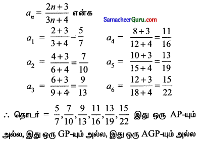 Samacheer Kalvi 11th Maths Solutions Chapter 5 சஈருறுப்புத் தேற்றம், தொடர்முறைகள் மற்றும் தொடர்கள் Ex 5.2 6