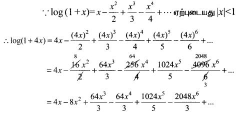 Samacheer Kalvi 11th Maths Solutions Chapter 5 சஈருறுப்புத் தேற்றம், தொடர்முறைகள் மற்றும் தொடர்கள் Ex 5.4 12