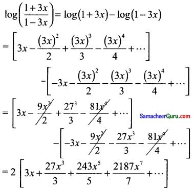 Samacheer Kalvi 11th Maths Solutions Chapter 5 சஈருறுப்புத் தேற்றம், தொடர்முறைகள் மற்றும் தொடர்கள் Ex 5.4 15