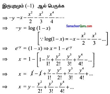 Samacheer Kalvi 11th Maths Solutions Chapter 5 சஈருறுப்புத் தேற்றம், தொடர்முறைகள் மற்றும் தொடர்கள் Ex 5.4 17
