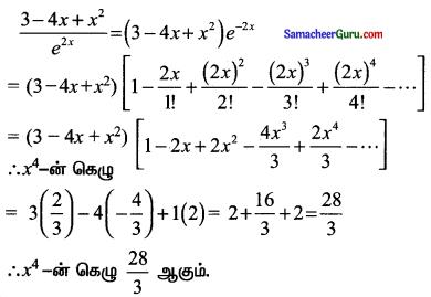 Samacheer Kalvi 11th Maths Solutions Chapter 5 சஈருறுப்புத் தேற்றம், தொடர்முறைகள் மற்றும் தொடர்கள் Ex 5.4 19