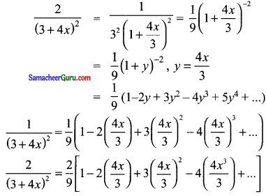 Samacheer Kalvi 11th Maths Solutions Chapter 5 சஈருறுப்புத் தேற்றம், தொடர்முறைகள் மற்றும் தொடர்கள் Ex 5.4 2