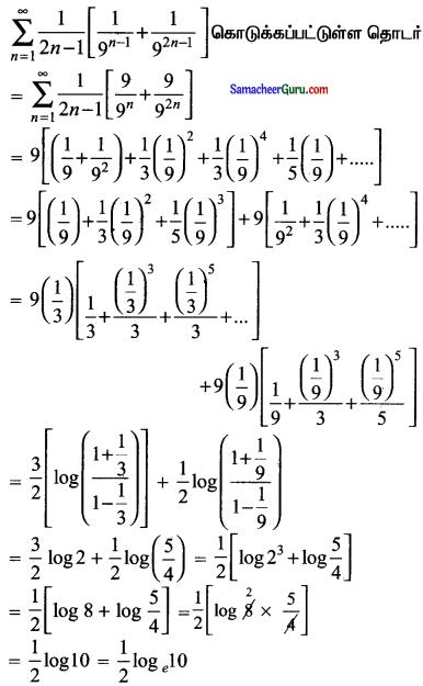 Samacheer Kalvi 11th Maths Solutions Chapter 5 சஈருறுப்புத் தேற்றம், தொடர்முறைகள் மற்றும் தொடர்கள் Ex 5.4 20