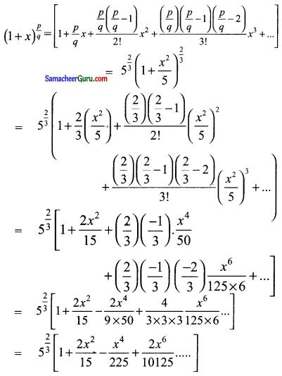 Samacheer Kalvi 11th Maths Solutions Chapter 5 சஈருறுப்புத் தேற்றம், தொடர்முறைகள் மற்றும் தொடர்கள் Ex 5.4 3