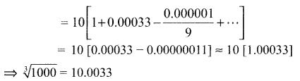 Samacheer Kalvi 11th Maths Solutions Chapter 5 சஈருறுப்புத் தேற்றம், தொடர்முறைகள் மற்றும் தொடர்கள் Ex 5.4 6