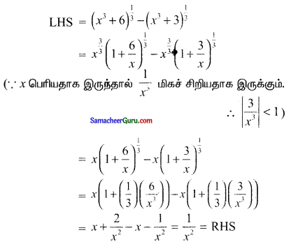 Samacheer Kalvi 11th Maths Solutions Chapter 5 சஈருறுப்புத் தேற்றம், தொடர்முறைகள் மற்றும் தொடர்கள் Ex 5.4 7
