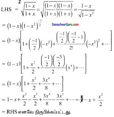 Samacheer Kalvi 11th Maths Solutions Chapter 5 சஈருறுப்புத் தேற்றம், தொடர்முறைகள் மற்றும் தொடர்கள் Ex 5.4 8