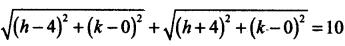 Samacheer Kalvi 11th Maths Solutions Chapter 6 இருபரிமாண பகுமுறை வடிவியல் Ex 6.1 22
