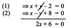 Samacheer Kalvi 11th Maths Solutions Chapter 6 இருபரிமாண பகுமுறை வடிவியல் Ex 6.3 10