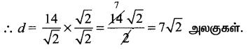 Samacheer Kalvi 11th Maths Solutions Chapter 6 இருபரிமாண பகுமுறை வடிவியல் Ex 6.3 11