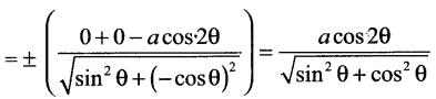 Samacheer Kalvi 11th Maths Solutions Chapter 6 இருபரிமாண பகுமுறை வடிவியல் Ex 6.3 13