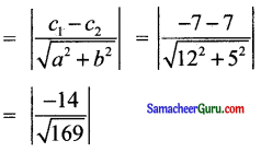 Samacheer Kalvi 11th Maths Solutions Chapter 6 இருபரிமாண பகுமுறை வடிவியல் Ex 6.3 14