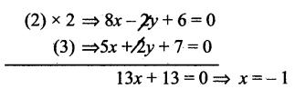 Samacheer Kalvi 11th Maths Solutions Chapter 6 இருபரிமாண பகுமுறை வடிவியல் Ex 6.3 3