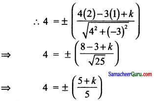 Samacheer Kalvi 11th Maths Solutions Chapter 6 இருபரிமாண பகுமுறை வடிவியல் Ex 6.3 6