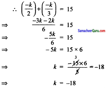 Samacheer Kalvi 11th Maths Solutions Chapter 6 இருபரிமாண பகுமுறை வடிவியல் Ex 6.3 8