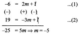Samacheer Kalvi 11th Maths Solutions Chapter 6 இருபரிமாண பகுமுறை வடிவியல் Ex 6.4 12