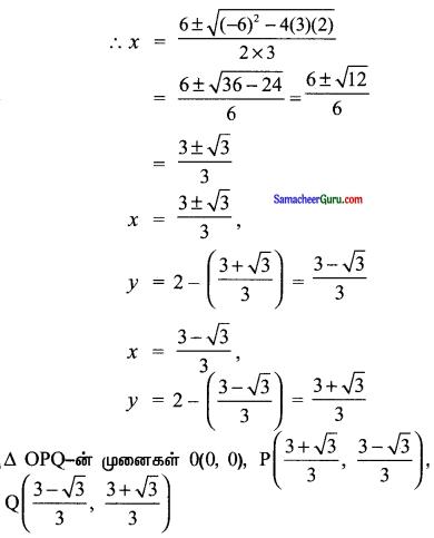 Samacheer Kalvi 11th Maths Solutions Chapter 6 இருபரிமாண பகுமுறை வடிவியல் Ex 6.4 16