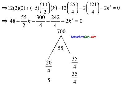 Samacheer Kalvi 11th Maths Solutions Chapter 6 இருபரிமாண பகுமுறை வடிவியல் Ex 6.4 21
