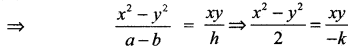 Samacheer Kalvi 11th Maths Solutions Chapter 6 இருபரிமாண பகுமுறை வடிவியல் Ex 6.4 25