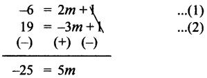 Samacheer Kalvi 11th Maths Solutions Chapter 6 இருபரிமாண பகுமுறை வடிவியல் Ex 6.4 4