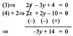 Samacheer Kalvi 11th Maths Solutions Chapter 6 இருபரிமாண பகுமுறை வடிவியல் Ex 6.4 5