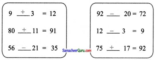 Samacheer Kalvi 3rd Maths Guide Term 1 Chapter 2 எண்கள் 10