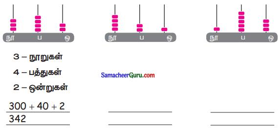 Samacheer Kalvi 3rd Maths Guide Term 1 Chapter 2 எண்கள் 24