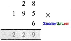 Samacheer Kalvi 3rd Maths Guide Term 1 Chapter 2 எண்கள் 70