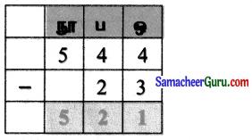 Samacheer Kalvi 3rd Maths Guide Term 1 Chapter 2 எண்கள் 82