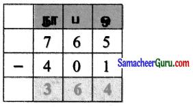 Samacheer Kalvi 3rd Maths Guide Term 1 Chapter 2 எண்கள் 84