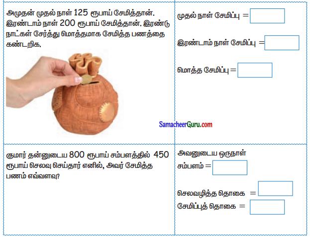 Samacheer Kalvi 3rd Maths Guide Term 1 Chapter 2 எண்கள் 93