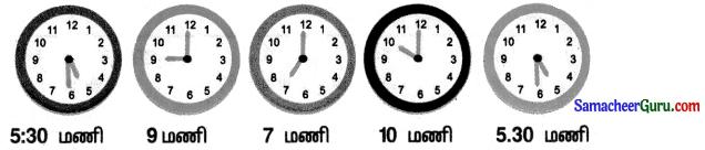 Samacheer Kalvi 3rd Maths Guide Term 1 Chapter 5 காலம் 4