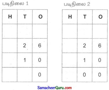 Samacheer Kalvi 3rd Maths Guide Term 2 Chapter 1 எண்கள் 33