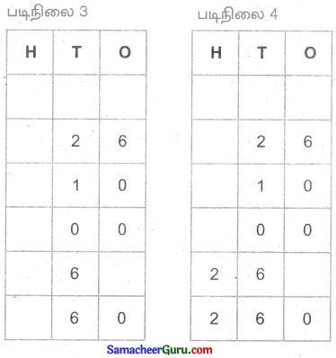 Samacheer Kalvi 3rd Maths Guide Term 2 Chapter 1 எண்கள் 34