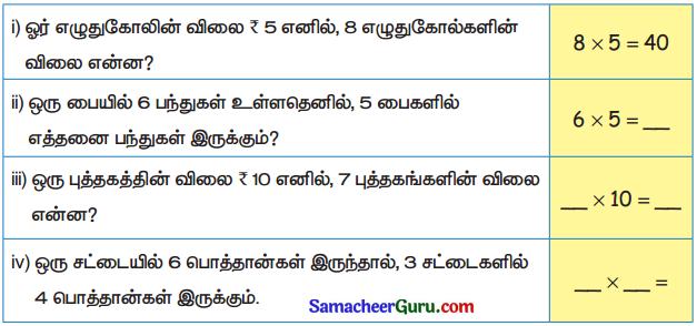 Samacheer Kalvi 3rd Maths Guide Term 2 Chapter 1 எண்கள் 35