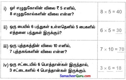 Samacheer Kalvi 3rd Maths Guide Term 2 Chapter 1 எண்கள் 36