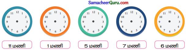 Samacheer Kalvi 3rd Maths Guide Term 2 Chapter 4 காலம் 3