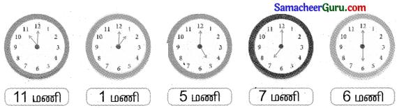Samacheer Kalvi 3rd Maths Guide Term 2 Chapter 4 காலம் 4