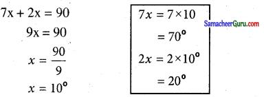 Samacheer Kalvi 6th Maths Guide Term 1 Chapter 4 வடிவியல் Ex 4.4 32