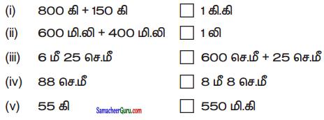 Samacheer Kalvi 6th Maths Guide Term 2 Chapter 2 அளவைகள் Ex 2.1 2