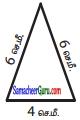 Samacheer Kalvi 6th Maths Guide Term 2 Chapter 4 வடிவியல் Ex 4.1 11