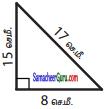 Samacheer Kalvi 6th Maths Guide Term 2 Chapter 4 வடிவியல் Ex 4.1 12