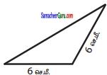 Samacheer Kalvi 6th Maths Guide Term 2 Chapter 4 வடிவியல் Ex 4.1 13