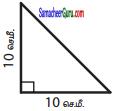 Samacheer Kalvi 6th Maths Guide Term 2 Chapter 4 வடிவியல் Ex 4.1 14
